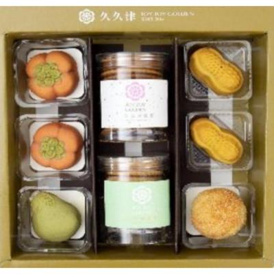 久久津 好柿柚見手工禮盒(8入)(2盒)