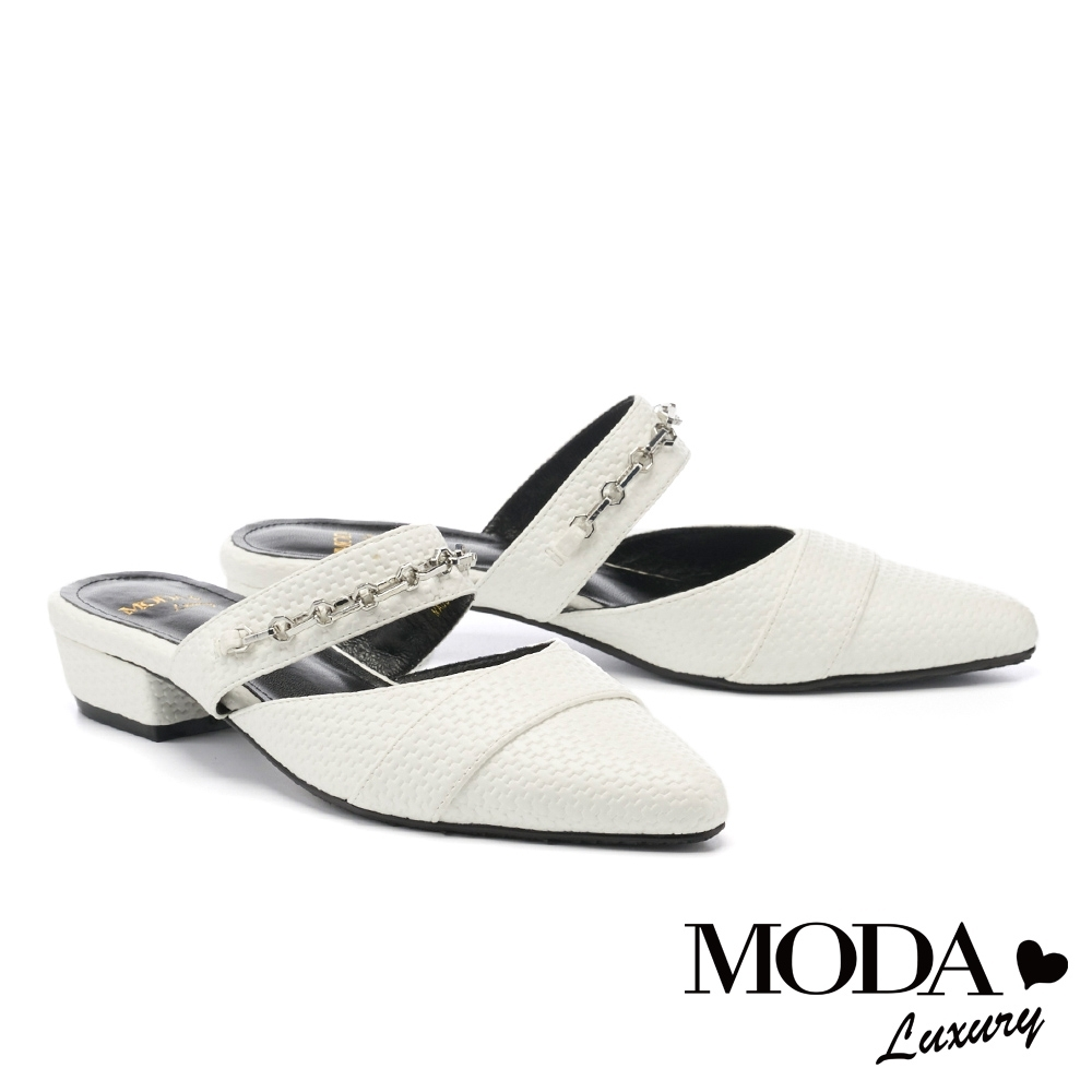 拖鞋 MODA Luxury 現代摩登感金屬鍊條尖頭穆勒低跟拖鞋-白