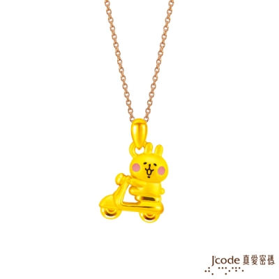 J code真愛密碼金飾 卡娜赫拉的小動物-兜風粉紅兔兔硬金墜子 送項鍊