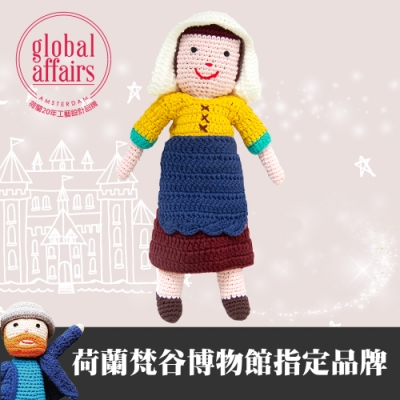 global affairs 大藝術家手工編織安撫玩偶(30cm)-倒牛奶女僕