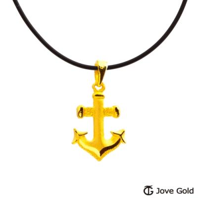 Jove Gold 漾金飾 我的港灣黃金墜子 送項鍊