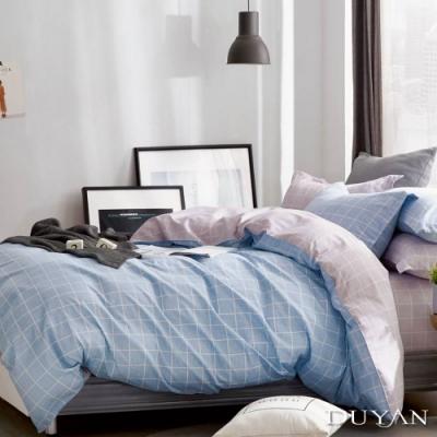 DUYAN竹漾-100%精梳純棉-單人床包被套三件組-方格青空 台灣製