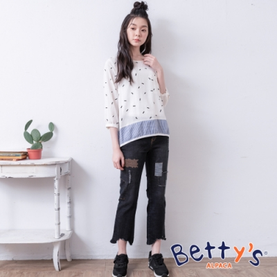 betty's貝蒂思 方塊造型刺繡抽鬚牛仔褲(牛仔黑)