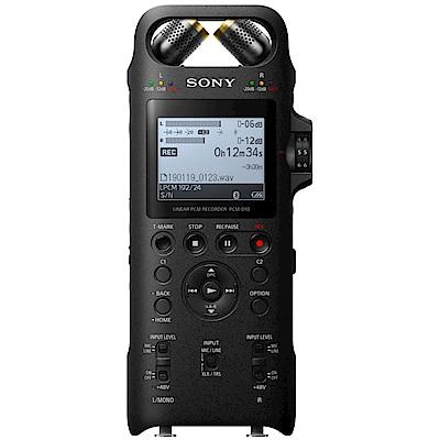 (送小米後揹包)SONY PCM-D10 專業高音質錄音筆 (公司貨)
