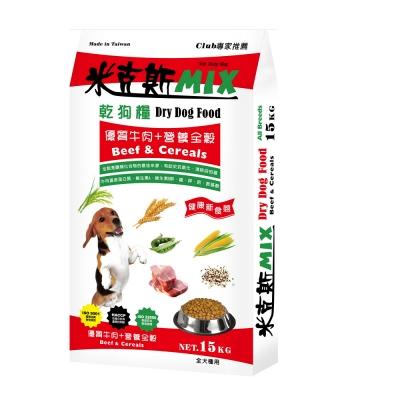 米克斯MIX乾狗糧-優質牛肉+營養全穀 15KG