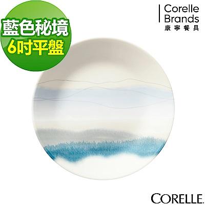 CORELLE康寧 藍色秘境6吋平盤