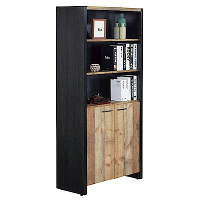 文創集 威爾時尚2.7尺木紋二門書櫃/收納櫃-80x40x182cm免組