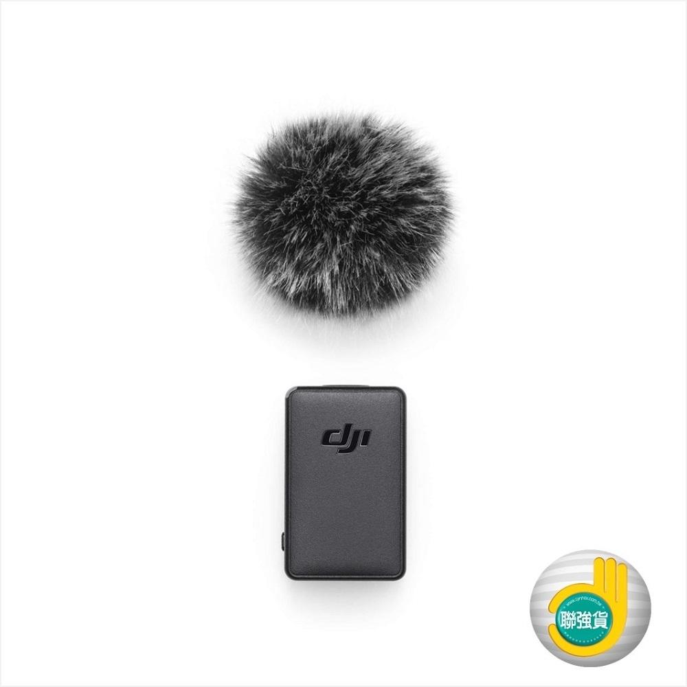 【DJI】POCKET 2無線麥克風(聯強貨)