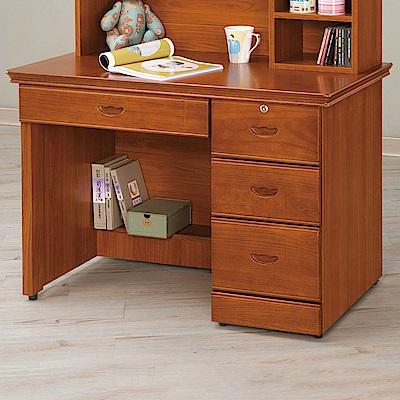 AS-莎莉柚木3.5尺書桌下座-105x57x75cm