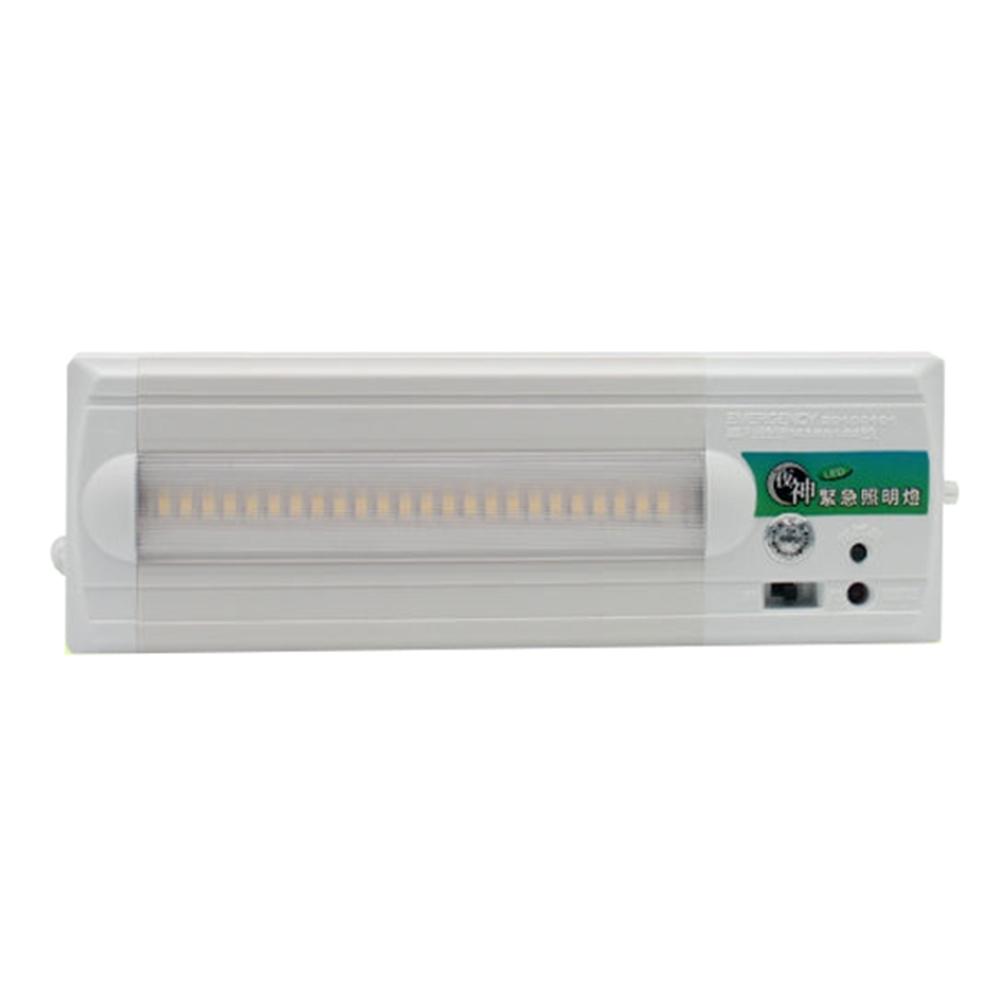 【BWW嚴選】太星電工 IG-3001 夜神LED緊急照明燈