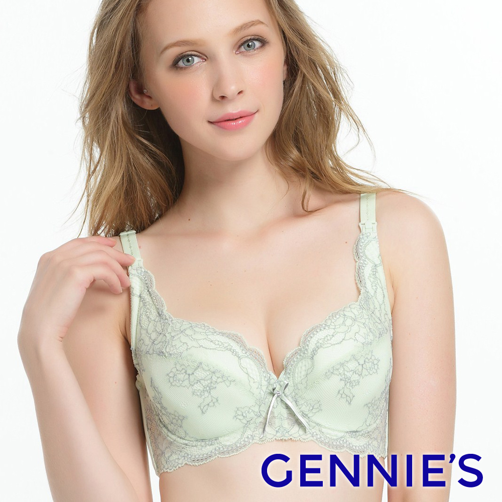 【Gennie's奇妮】戀戀蕾絲全彈性哺乳內衣-綠(GA24)
