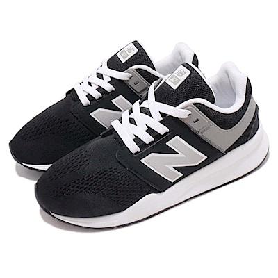 New Balance 慢跑鞋 KA247PMPW 寬楦 童鞋