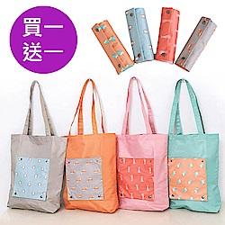 E.City_買一送一-韓版加厚款圖案防水折疊單肩包購物袋-共2入