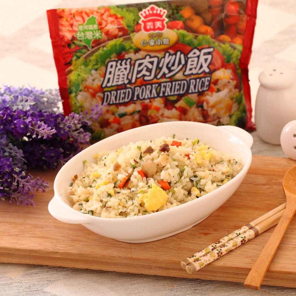 任-義美 臘肉炒飯(270g/包)