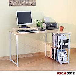 彼德L型工作書桌