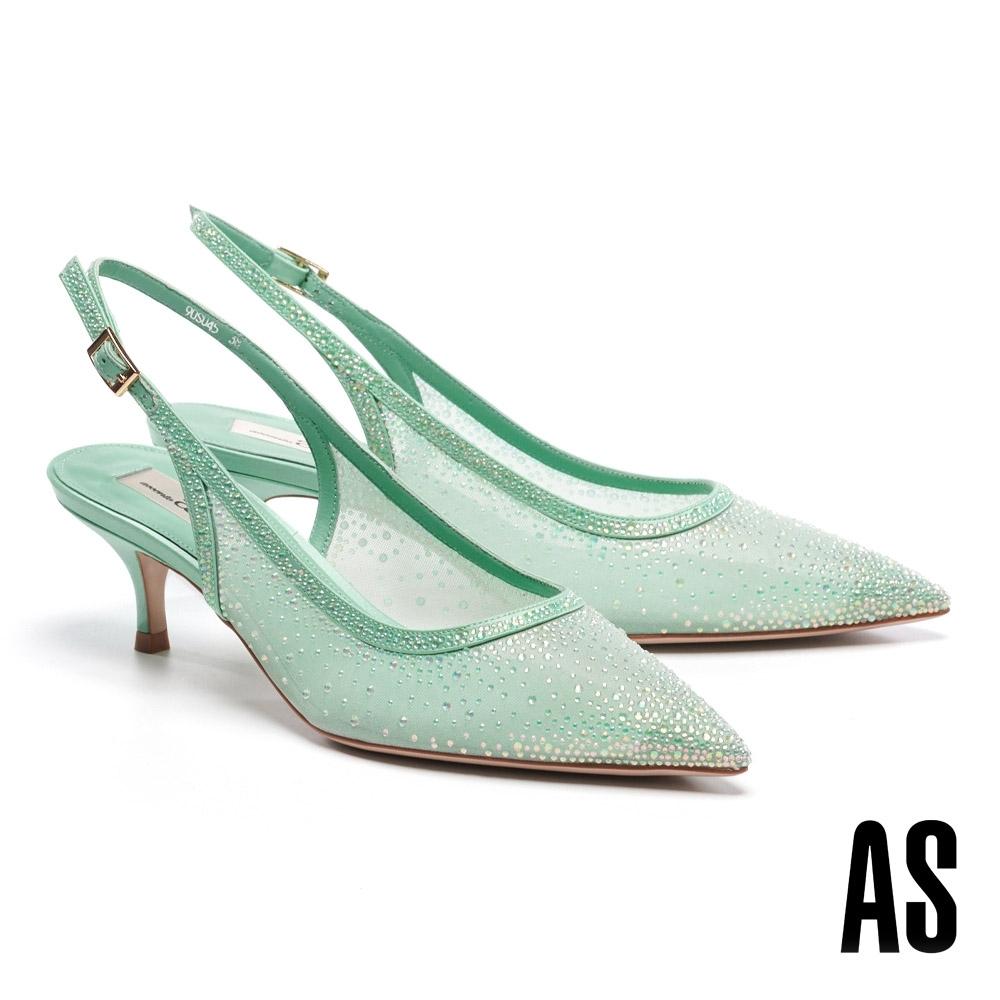 高跟鞋 AS 閃爍動人幻彩晶鑽後繫帶尖頭高跟鞋-綠