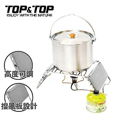 韓國TOP&TOP 高度可調不銹鋼防風爐架 烤架 登山爐架 爐頭架