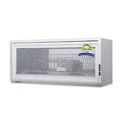 愛菲爾eiffel標準臭氧懸掛烘碗機80