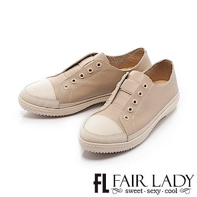 Fair Lady Soft Power軟實力潮流雙色休閒鞋 杏