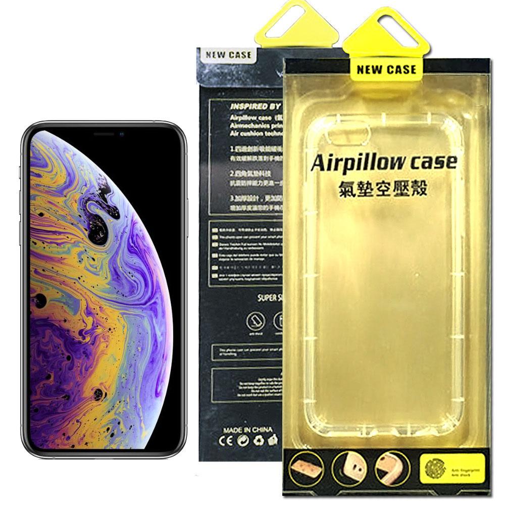 NEW CASE Apple iPhone X/Xs 氣墊空壓殼