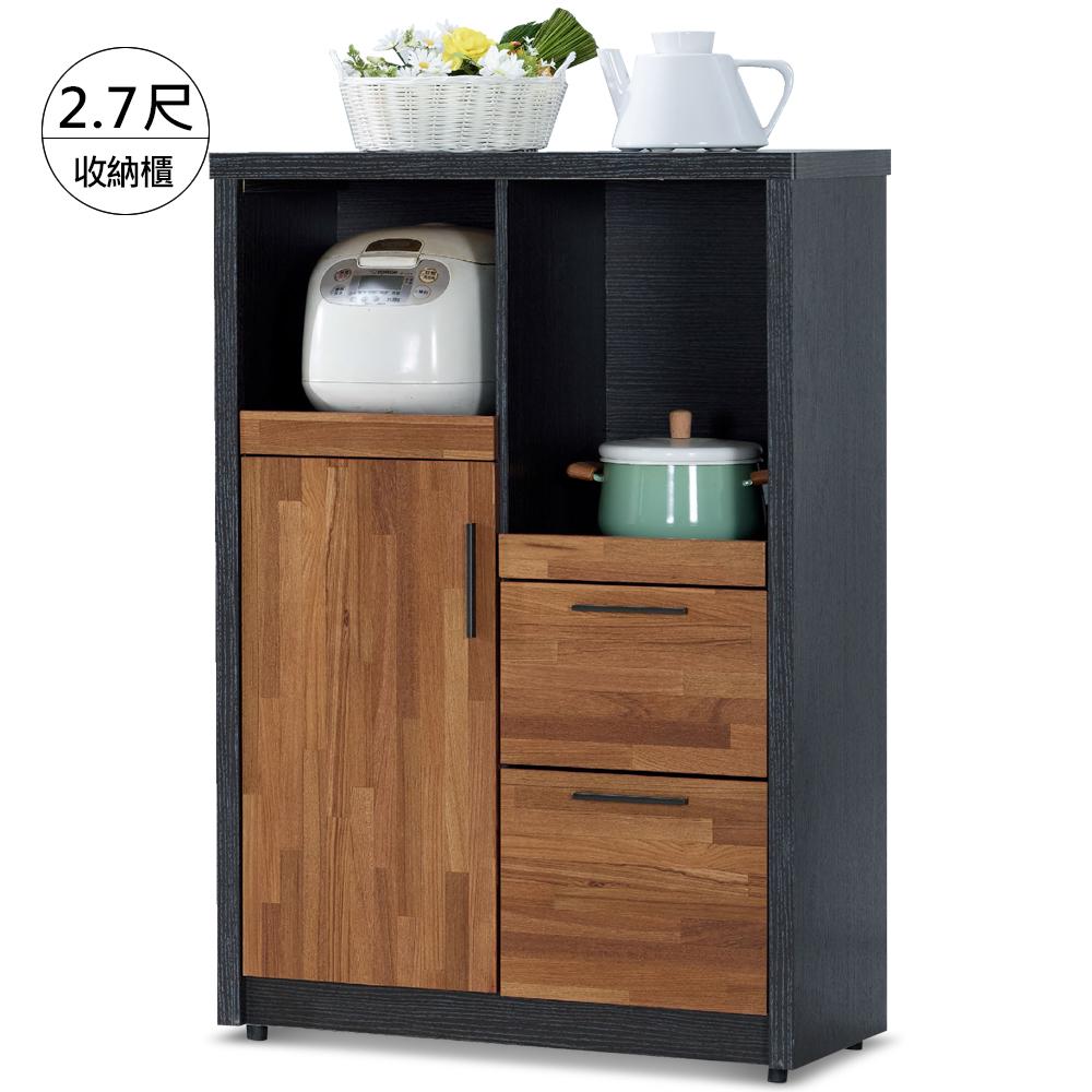 凱曼 禪恩2.7 尺雙色收納櫃/餐櫃