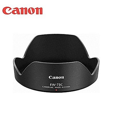 佳能原廠Canon太陽罩EW-73C遮光罩適EF-S 10-18mm F/4.5-5.6 IS STM遮陽罩1:4.5-5.6 F4.5-5.6