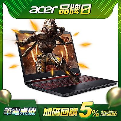 Acer AN515-54-56XA 15吋電競筆電(i5-9300H/GTX1650/8G/512G SSD/黑)