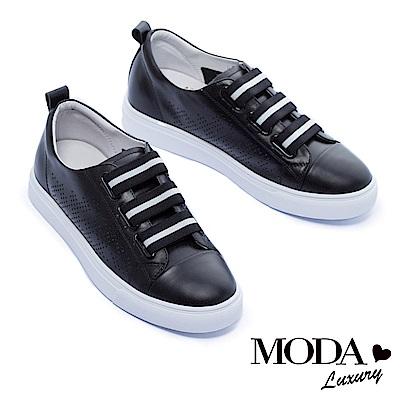 休閒鞋 MODA Luxury 獨特沖孔撞色全真皮厚底休閒鞋-黑