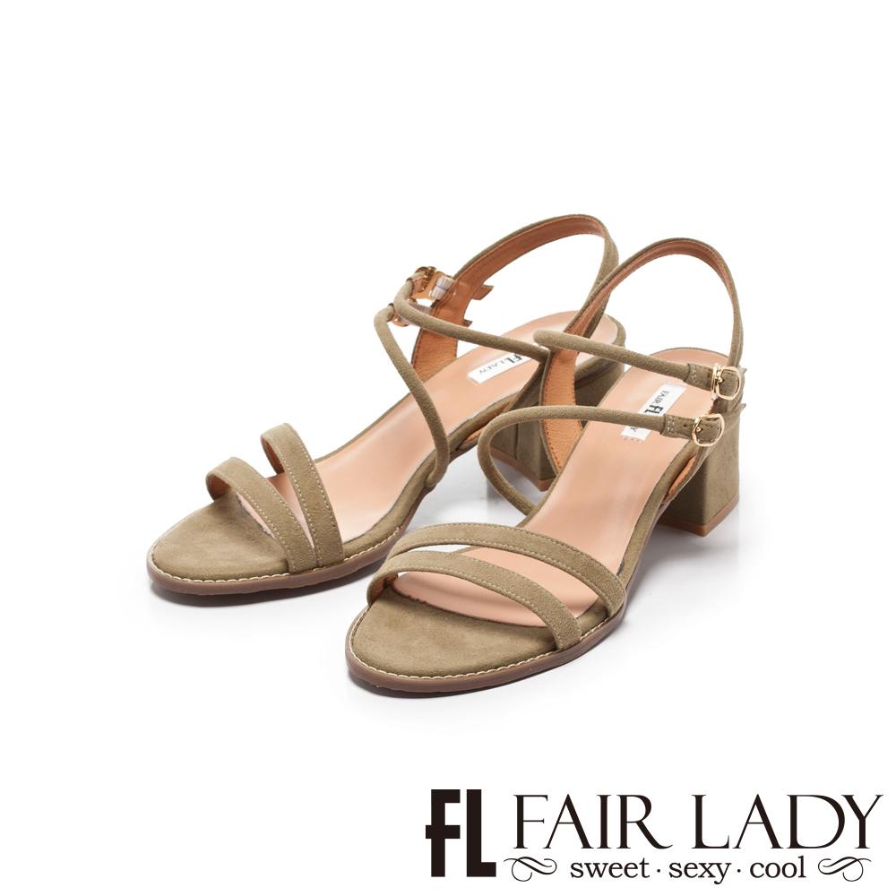 Fair Lady 雙繞帶粗跟涼鞋 芥末