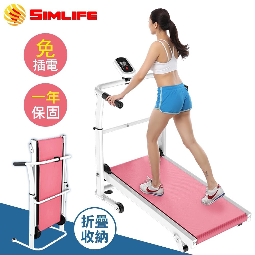 【Simlife】家用型元氣健走跑步機(浪漫粉)