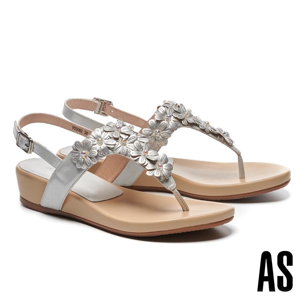 涼鞋 AS 別致率性花瓣 T 字帶楔型低跟涼鞋-銀