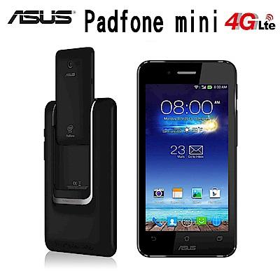 【華碩ASUS】Padfone mini 7吋平板電腦 4G