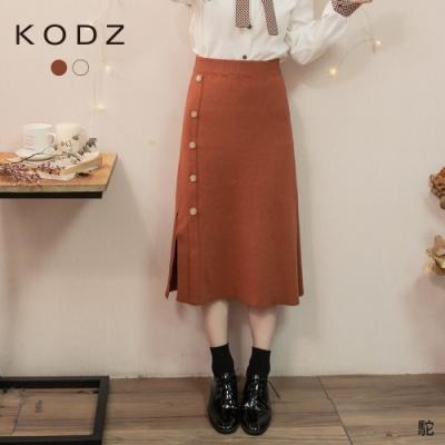 東京著衣-KODZ 韓劇女主角腰鬆緊側排釦開岔傘裙
