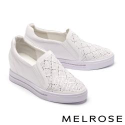 休閒鞋 MELROSE 純真簡約菱格沖孔純色全真皮內增高厚底休閒鞋-白