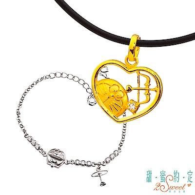 甜蜜約定 Doraemon 愛神之箭哆啦A夢黃金墜子+星光竹蜻蜓銀手鍊