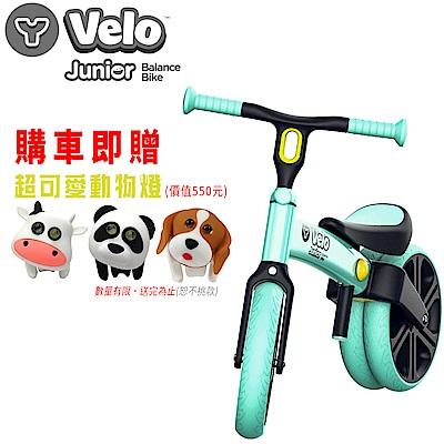 Y-Volution VELO Junior可變單雙輪模式平衡滑步車/學步車-湖水綠