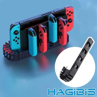 HAGiBiS海備思 任天堂Switch二合一USB 4手把充電座/遊戲卡收納槽