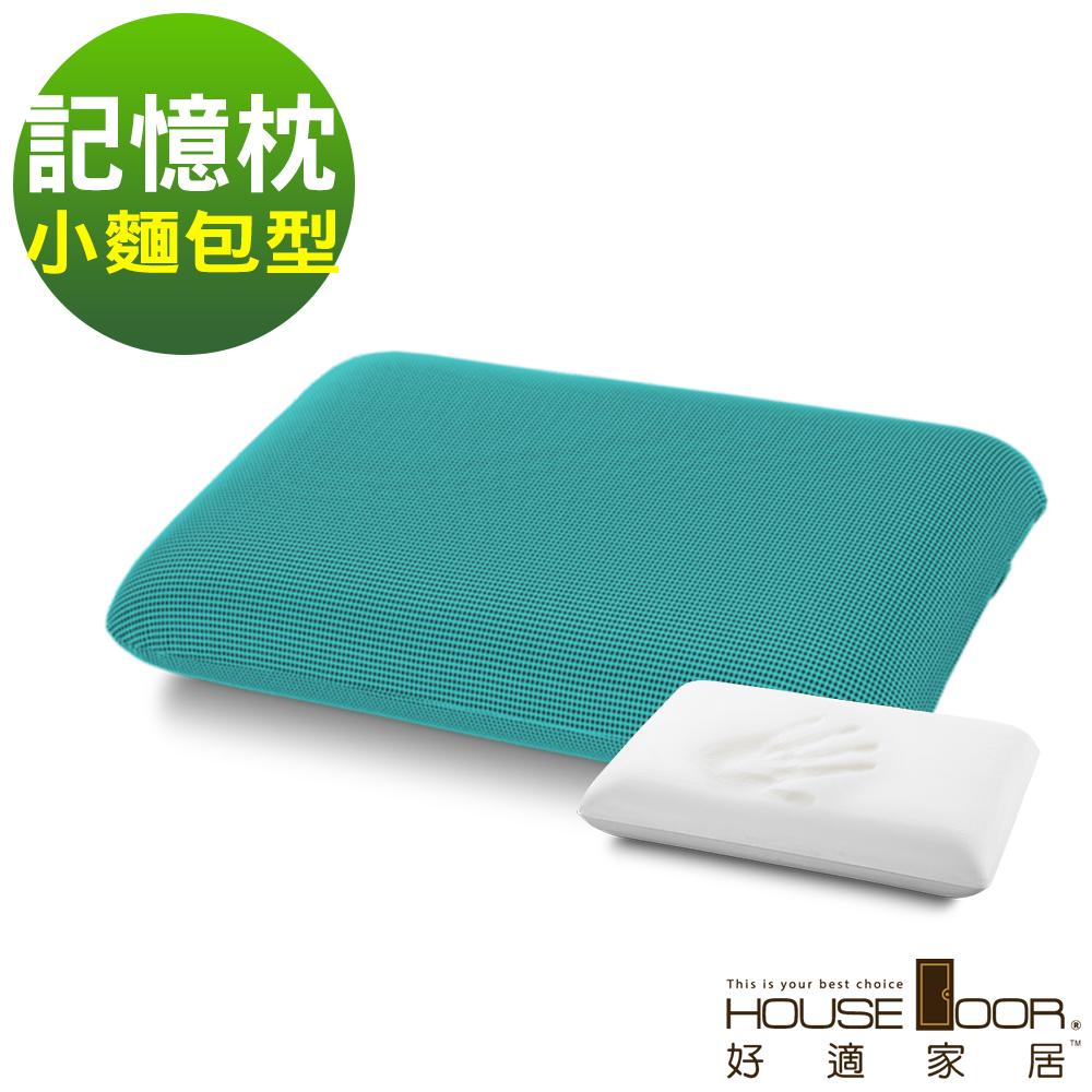 House Door 好適家居 吸濕排濕布 親水性涼感釋壓記憶枕-小麵包型(1入)