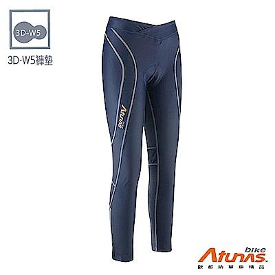 《Atunas Bike》歐都納 單車 B21008W 女美捷專業九分褲 深藍