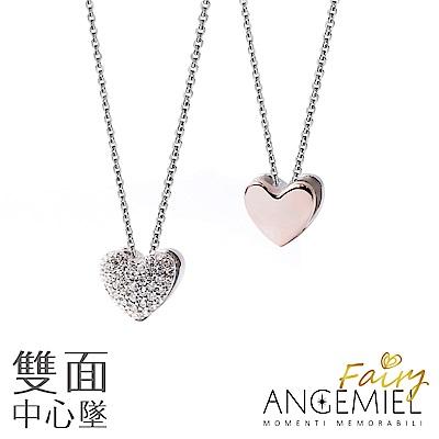 Angemiel 安婕米 純銀項鍊 Fairy精靈-Glamour小中心墜(白鑽.玫瑰金)