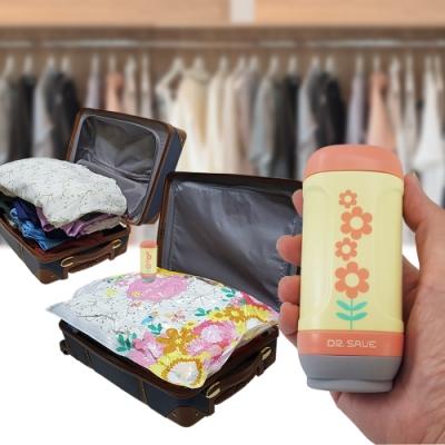 DR. SAVE 太陽花抽真空機-衣物/旅行收納(含4大4小花漾收納袋)