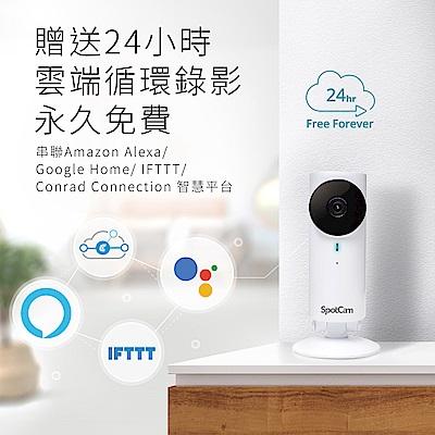 SpotCam FHD 1080P 雲端無線監控攝影機