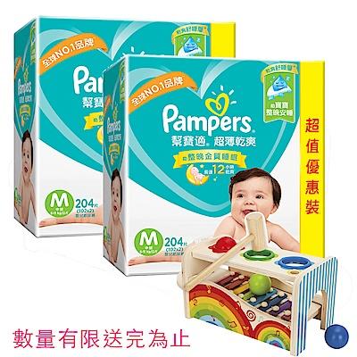 (2箱組合)幫寶適 超薄乾爽 嬰兒紙尿褲 (M) 102片 x2包 /彩盒箱