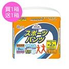 日本大王超薄舒適運動褲 L(9片/包)X6包/箱 送單片包20片/箱