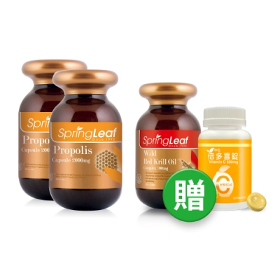 綠芙特級 高單位蜂膠軟膠囊_2瓶組(90顆/瓶) 加贈磷蝦油+倍多喜錠C片
