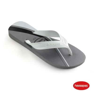 Havaianas 哈瓦仕 拖鞋 夾腳拖 人字拖 極簡設計 巴西 男鞋 鐵灰 4141403-5178M Top Max Basic