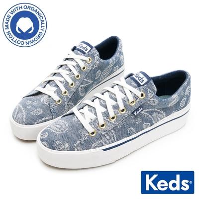 Keds JUMP KICK DUO 變形蟲印花有機棉厚底鞋-淺藍