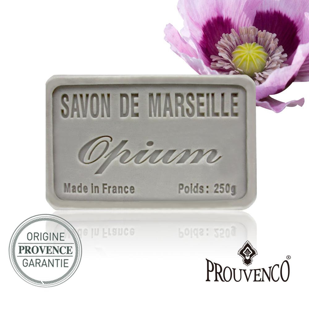 法國PROUVENCO 普羅旺詩香氛馬賽皂-鴉片x1入
