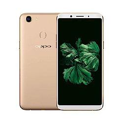 OPPO A75 (4G/32G) 6吋全螢幕智慧手機