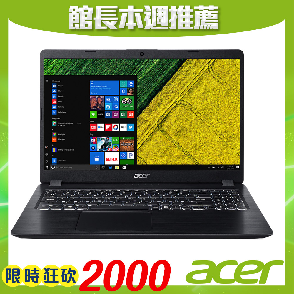 Acer A515-53G-57NK 15吋筆電(i5-8265U/128G+1T/4G